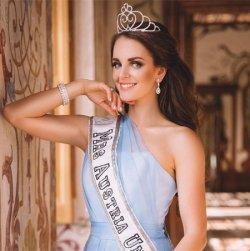 Украинка стала самой красивой женщиной Австрии