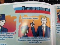 Сколько стоит любить «республику» - о расходах РФ на пропаганду в Луганске и Донецке