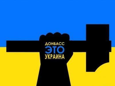 Опрос: НаДонбассе готовы голосовать за«Оппоблок», «Батькивщину», партии Ляшко иРабиновича