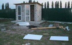 На Киевщине прогремел взрыв. Есть пострадавшие