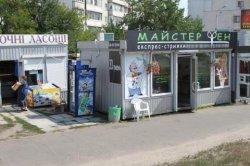 В Киеве женщина избила до смерти парикмахера из-за плохой стрижки мужа