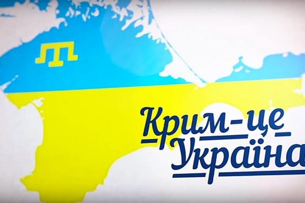 EC  собирается ввести санкции против еще одной компании из-за Крыма