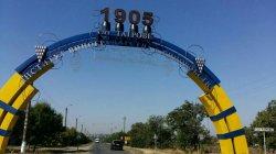 Нонсенс: Центральным поселком под Одессой руководит глава без гражданства и паспорта?