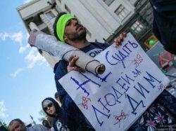 28 октября в Киеве пройдет Конопляный марш свободы