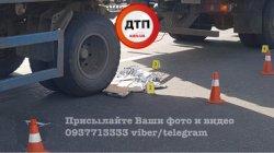 В Киеве фура раздавила женщину