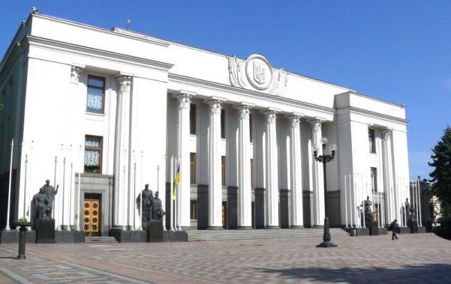 «ВДонбассе установлена оккупационная администрацияРФ»: Порошенко внес законодательный проект ореинтеграции