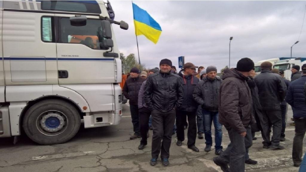 Шахтеры перекрыли дорогу Киев-Варшава награнице сПольшей