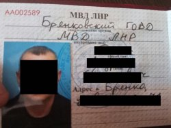 "На КПВВ ""Новотроицкое"" задержали мужчину с разрешением на ношение оружие от ""ЛНР"""