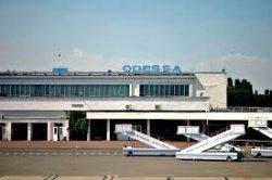 Одесский аэропорт подвергся хакерской атаке