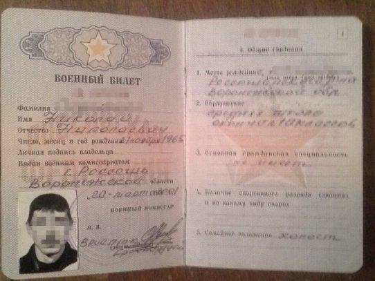 Наемника из РФ  задержали попути «наработу» кбоевикам