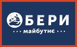 В Одессе коалиция ГО обратилась к руководству области с открытым письмом по проблеме выборов в Таировскую ОТГ