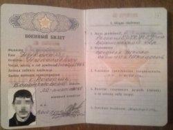 СБУ задержала россиянина, ехавшего к боевикам «на работу»