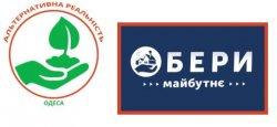 В Одесі намагаються зірвати місцеві вибори в Таірово