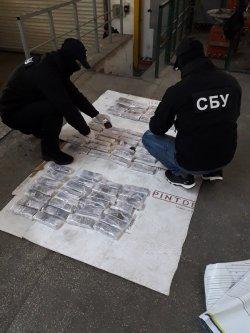 СБУ обнаружила более 30 кг гашиша из Европы на $500 тыс