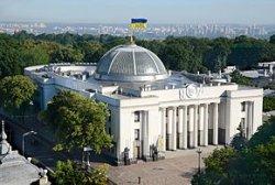 В Украине принят закон о борьбе с домашним насилием