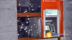 """В Херсоне близ отделения """"Сбербанка"""" произошел взрыв"""
