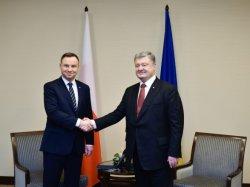 Президенты Украины и Польши начали встречу в Харькове