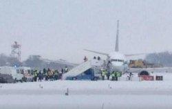 В «Борисполе» сошел с полосы самолет