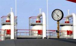 Украина не должна платить за газ поставляемый РФ в оккупированные Луганск и Донецк - Стокгольмский суд