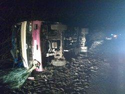 В Киевской области перевернулся автобус с пассажирами