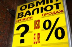 В Киеве подросток на аферах с обменом валют «заработал» почти 4 миллиона