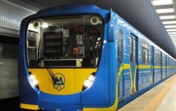 В Киеве из-за аварии произошел сбой в работе метро