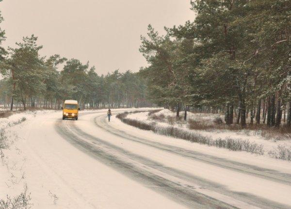 В Луганской области на 21-22 января объявлено штормовое предупреждение