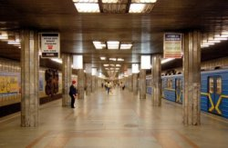 Киевсовет переименовал станцию метро «Петровка» в «Почайну»