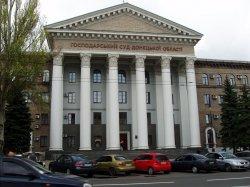Европейский суд: Украина не отвечает за отсутствие судов в оккупированных районах