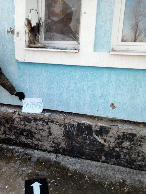 В украинской стороне СЦКК рассказали  о последствиях обстрела Счастья боевиками (фото)