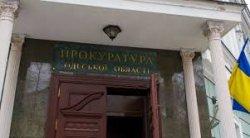 В Одессе во время обысков у организаторов похищения человека обнаружили оружие и наркотики