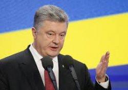 Порошенко официально объявил о старте операции Объединенных сил на Донбассе