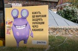 Lutsk Food Fest открыл туристический сезон в Луцке