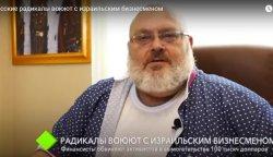 Пострадавший от вымогателей одессит принес свои извинения патриотам Украины