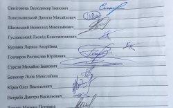 Депутаты Таировской ОТГ обратились в ЦВК из-за невозможности провести первую сессию
