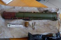 Житель прифронтовой Новозвановки пытался продать РПГ и боеприпасы за 2,5 тыс. грн.