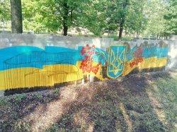 В Золотом вандалы надругались над государственной символикой Украины