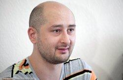На российского журналиста Аркадия Бабченко совершено покушение