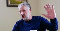 Губернатор Донецкой области Жебривский подал в отставку