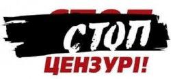 В Одессе журналистов не пустили на заседание исполкома Таировского поссовета