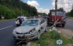 В Киевской области в результате ДТП погиб работник дорожной службы