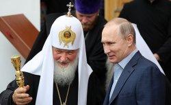 Российские террористы готовят в Украине провокации на 27 июля против крестного хода РПЦ