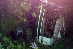 На Днепропетровщине столкнулись легковушка и автобус, пострадали 15 человек