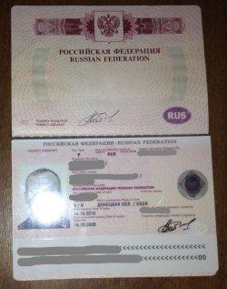 Российский турист из Сургута снимал на камеру позиции и склады ВСУ