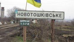 В Луганской области ВСУ 5 часов вели бой против российских террористов - 4 погибших