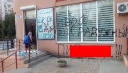 Передел Одессы: Как «майдановец» Гордиенко заигрался в «монетизацию добра»