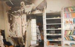 В Киеве подожгли книжный магазин