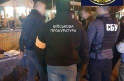 В Киеве задержали полицейских на вымогательстве $50 тысяч