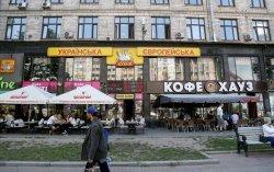 В Киеве запустили онлайн-сервис для оформления вывесок