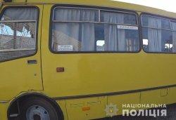 Под Киевом девушка на ходу выпала из маршрутки